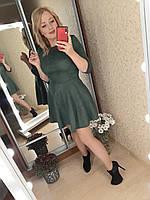 Замшевое платье 2056 -Размеры:42,44,46,48