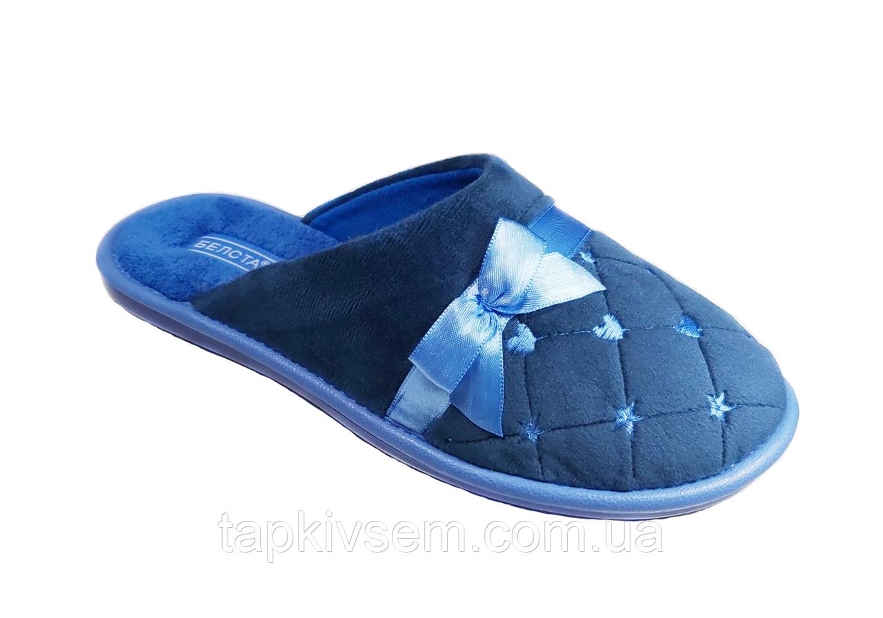 Тапки женские Белста МОДЕЛЬ 88-1 Синие 36 размер и 41 размер