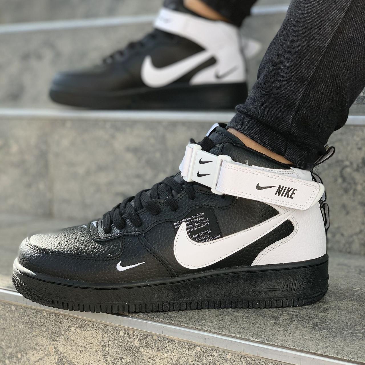 Мужские кроссовки в стиле Nike Air Force 1 Mid / высокие