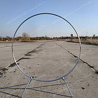 Каркас круглый (d: 170 см), фото зона круглая,пресс волл, рекламный стенд