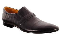 Стильные мужские классические кожаные туфли TOMFRIE 26361-13E-1  40 серый