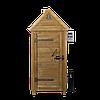 Комплекты холодного копчения из дерева Дид Коптенко с вялением (150х74х57)