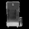 Комплекты холодного копчения из нержавейки Дид Коптенко (100х48х45)