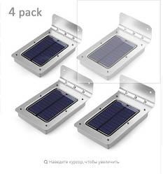 Светильник уличный на солнечной батарее 16 Led упаковка 4 шт.