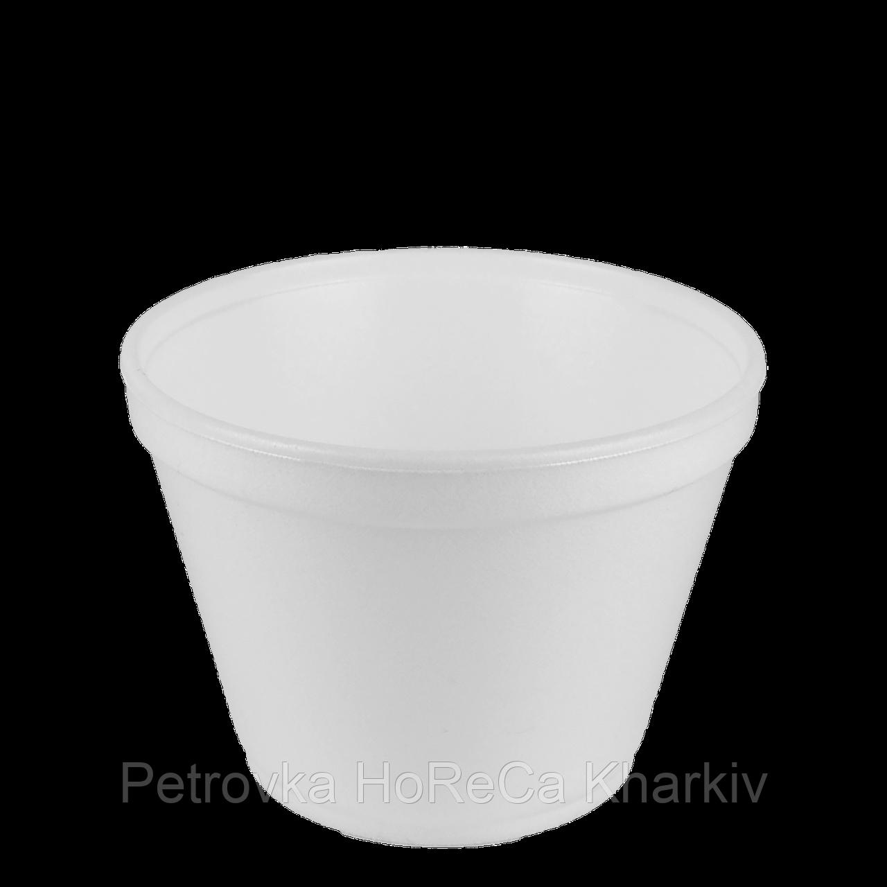 Супниця Пінополістирол 450мл. (25шт/рукав)Висота 8,25 см, Діаметр: низ-7,5 см, верх-11,3 см(1ящ/20шт)
