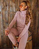 Зимний вязаный костюм с выоским воротником, фото 1