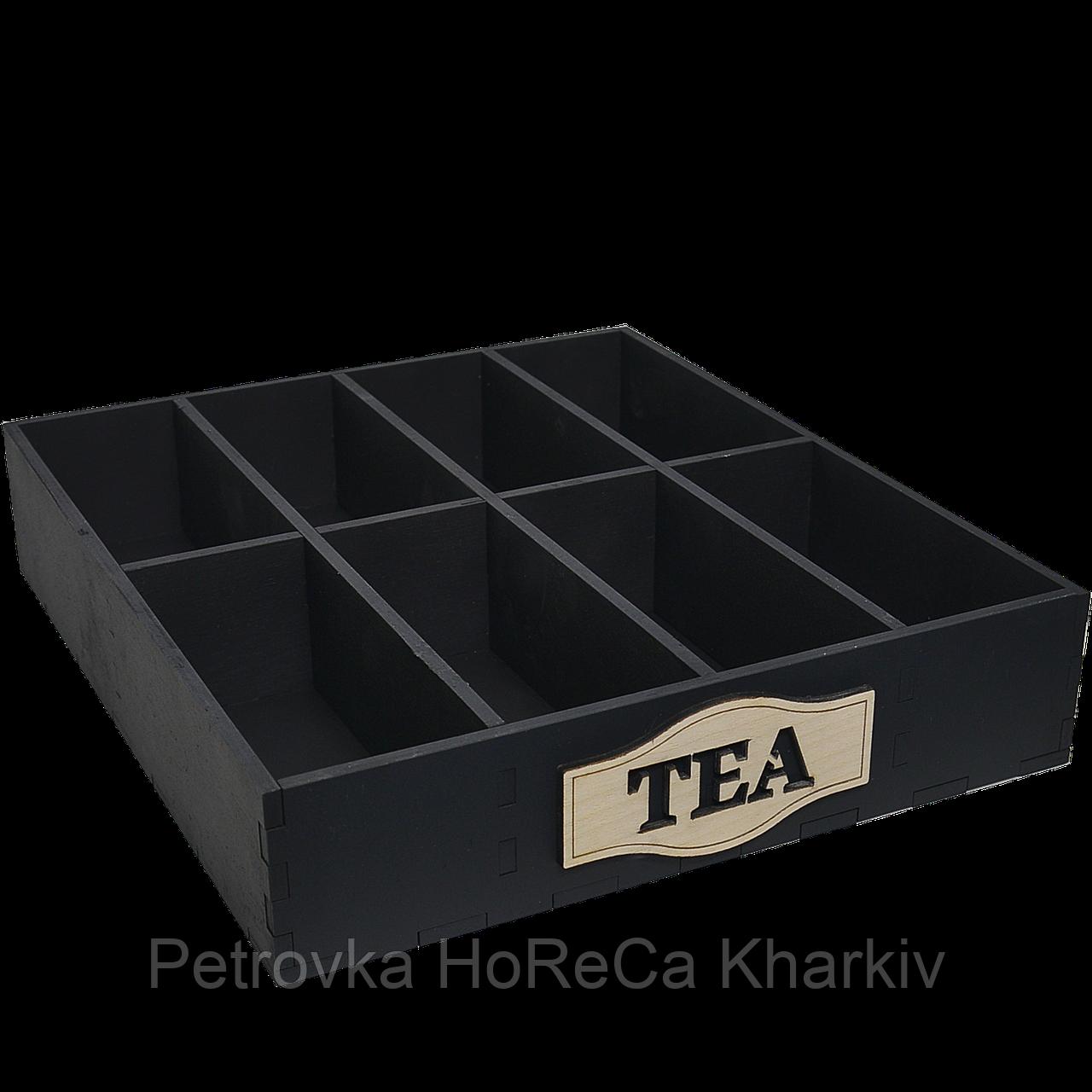 Органайзер для чая (дерево) 35*31см