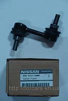 Стойка стабилизатора передняя Nissan ARMADA INFINITI QX56 54618-7S000