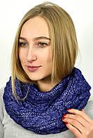 La-Feny Снуд Виолет синий 80*40 (XR-05)