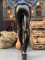 Женские кожаные лосины металлик утепленные (C1) черные на тонком флисе S