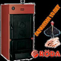 Твердотопливный котел Roda Вrenner Classic BС-04