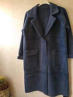 Пальто кардиган альпака - лама универсальный размер темно-синий джинсовый с бусинами на рукавах