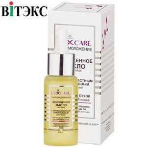 Витэкс - Lux Care Драгоценное масло для лица с антивозрастным и питательным действием 30ml, фото 2