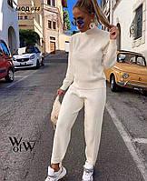 Женский повседневный костюм чёрный , белый, бежевый