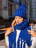 Набор шапка и шарф Лючия
