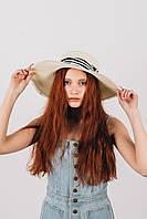 Широкополая шляпа  Шляпа широкополая Альда молочная 56 (SHL-1918)