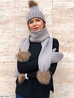 Набор шапка  шарф и перчатки  Ванда, фото 1