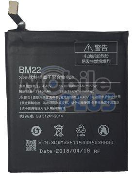 Аккумулятор для Xiaomi (Model: BM22) Mi5