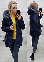 Куртка женская зимняя с мехом по 52 размер  хас196, фото 1