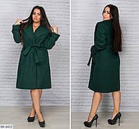 Женское кашемировое демисезонное пальто больших размеров, 48-50, 52-54, 56-58, 60-62, 62-64, 5 цветов.