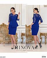 Стильное романтическое  платье-двойка с отделкой гипюра, размеры 50, 52, 54, 56, 58, 60, 62