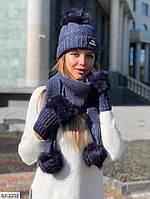 Набор женский шапка шарф и перчатки  Диола, фото 1