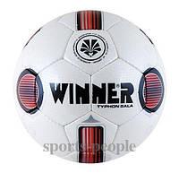 М'яч футзальний Winner TYPHON Sala №4, (для міні-футболу).