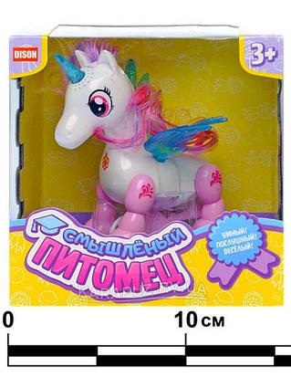 """Інтерактивна іграшка """"Кмітливий поні"""" (коробка) E5599-8 р.16*16,5*10см"""