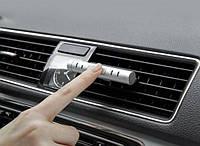 Автомобильный ароматизатор Xiaomi Car Air Outlet Aromatherapy Black, Silver