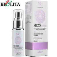 Bielita - MezoComplex 30+ Мезокрем-гель для век глубокое увлажнение 30ml