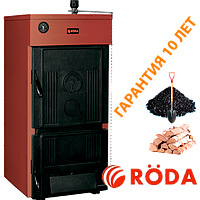 Твердотопливный котел Roda Вrenner Classic BС-07