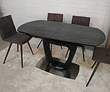 Стіл OTTAWA 140(180)х85 кераміка коричневий графіт (безкоштовна доставка), фото 3