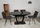 Стіл OTTAWA 140(180)х85 кераміка коричневий графіт (безкоштовна доставка), фото 4
