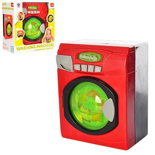 Стиральная машина игрушечная 20 см