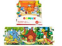 """Книга пазл для детей """"Колобок"""" 54 фрагмента"""