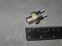 Выключатель блокировки и задний хода КАМАЗ,МАЗ ВК-418 (производство РелКом), артикул 4310-3710136