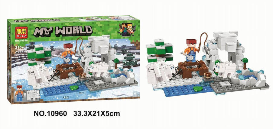 "Конструктор Bela My World 10960 ""Зимняя рыбалка"" (аналог Lego Майнкрафт, Minecraft), 215 деталей, фото 2"