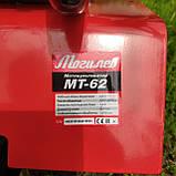 ✅  Мотокультиватор бензиновый Могилёв МТ-62, фото 8