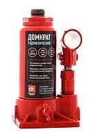 Домкрат гидравлический одноштоковый 2т, 150-280 мм, Дорожная карта JNS-02