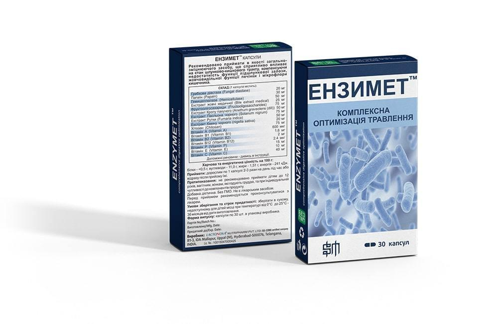 Энзимет капсулы №30
