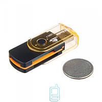 Картридер USB Card Reader 4in1 2.0 black