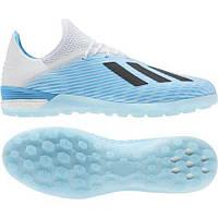 Сороконожки Adidas X 19.1 TF Hard Wired - Bright Cyan, Белый, 39, TF многошиповки, Искусственные и естественные жесткие покрытия
