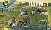 Советский мобильный авиаремонтный автомобиль ПАРМ-1