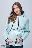 Демисезонная двухсторонняя куртка для беременных Floyd OW-38.012, фото 3