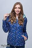 Демисезонная двухсторонняя куртка для беременных Floyd OW-38.012, фото 8