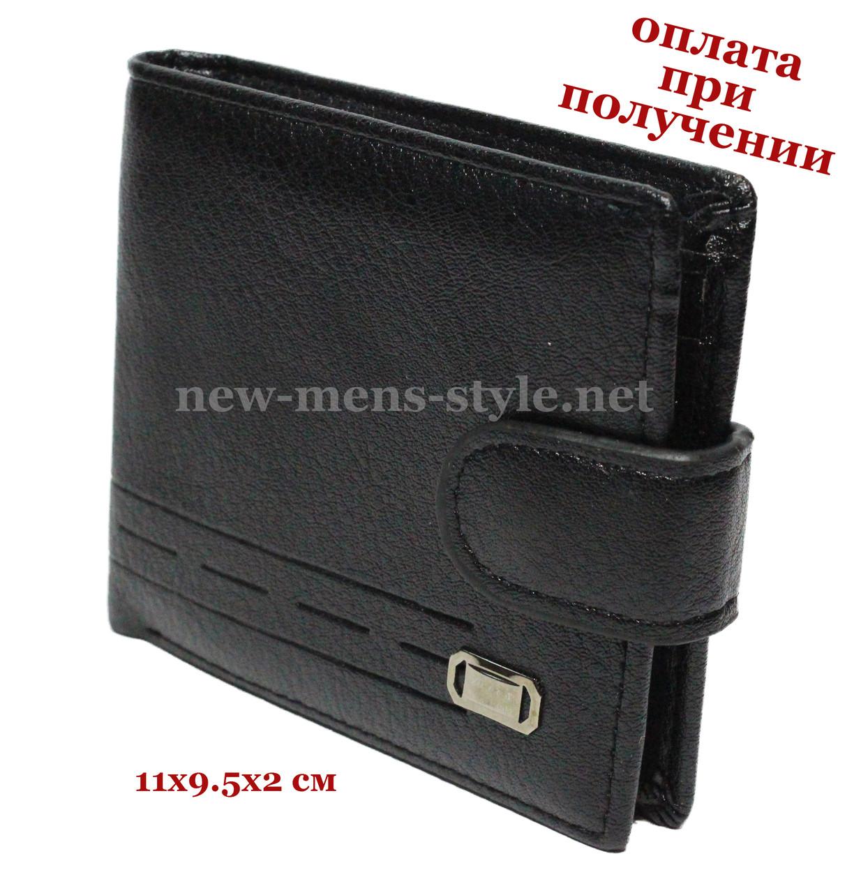 Мужской фирменный кожаный кошелек портмоне гаманець Devis HL NEW 2