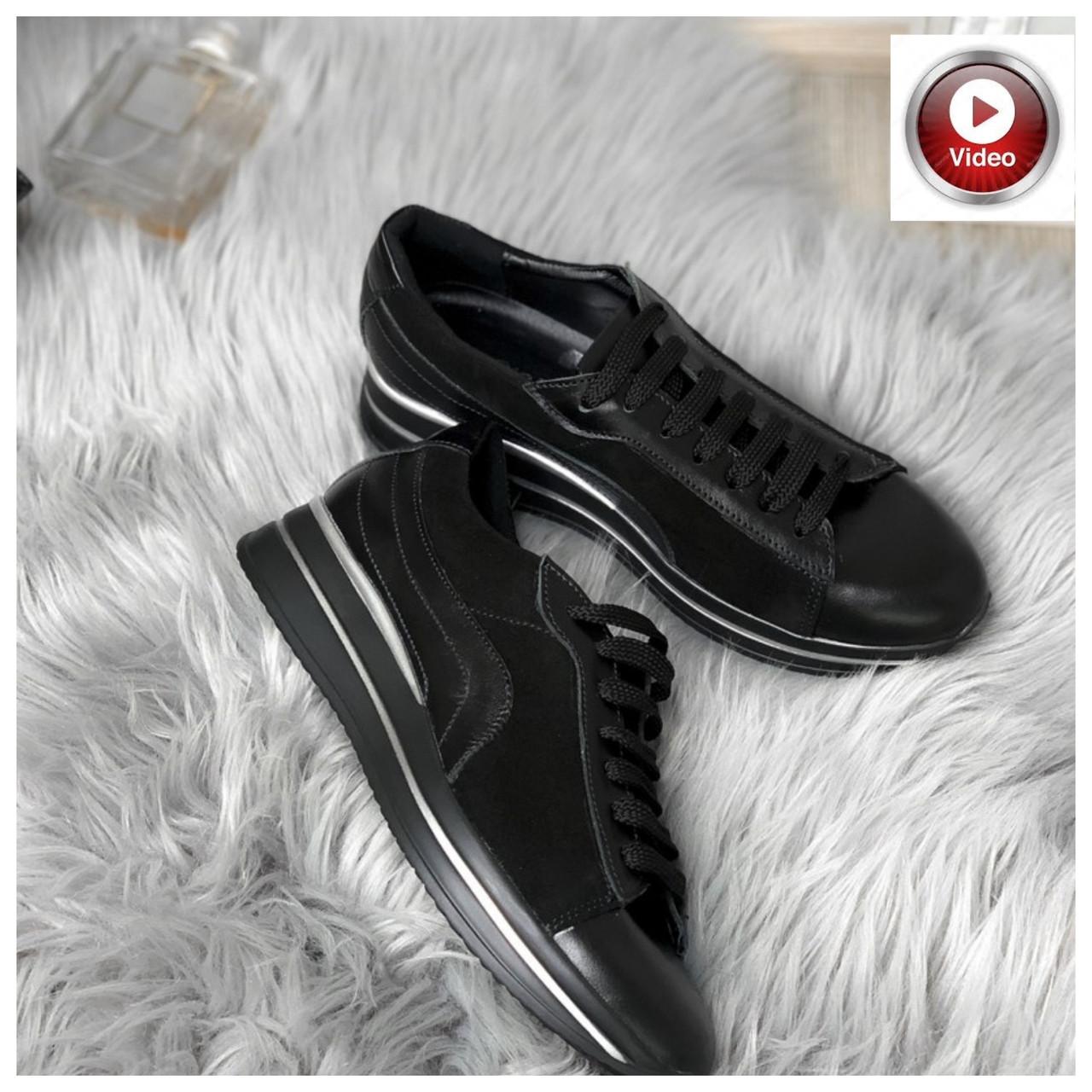 Стильные женские кроссовки №1235R-Черная Кожа-Замш