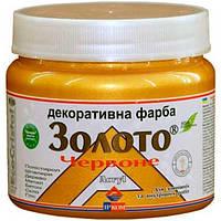 Краска акриловая Ирком Красное золото 0.4 л N50109384