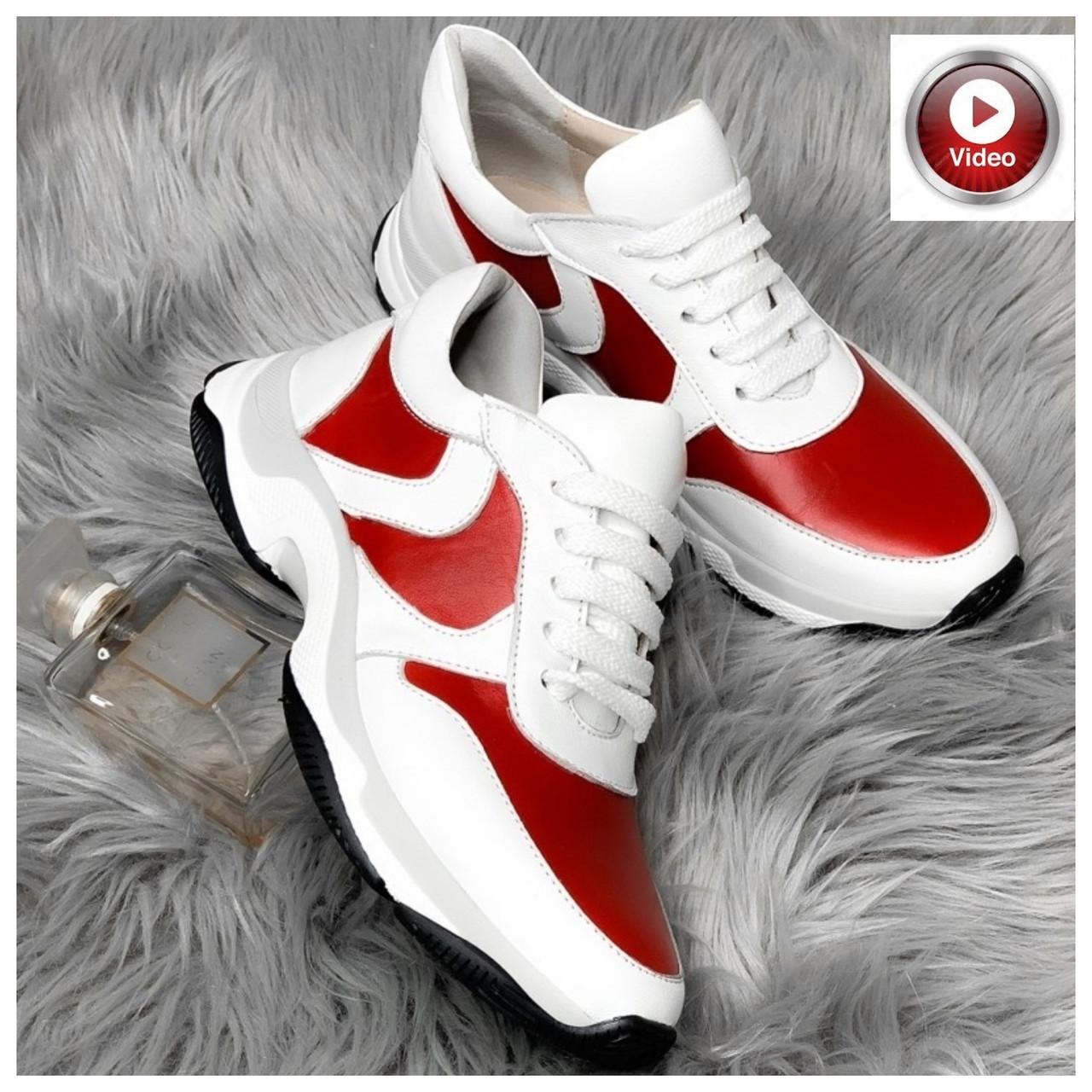 Стильные женские кроссовки №1241R-Белая Кожа-Красный