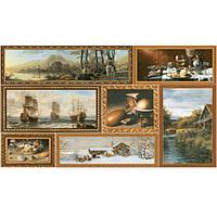 Декор Интеркерама Grani 74 031-1 230x350 мм коричневый N60227346